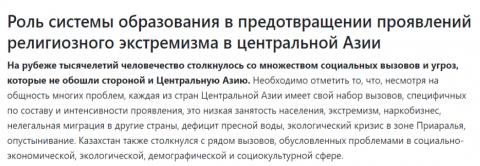 © Abdirayymova; Zharkynbaeva 2013