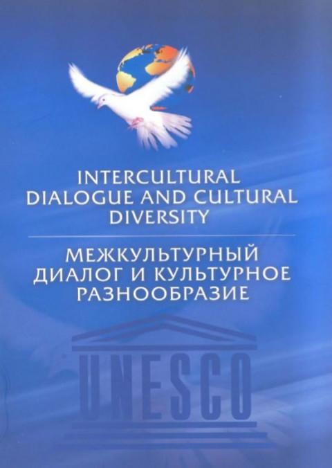 © UNESCO 2007