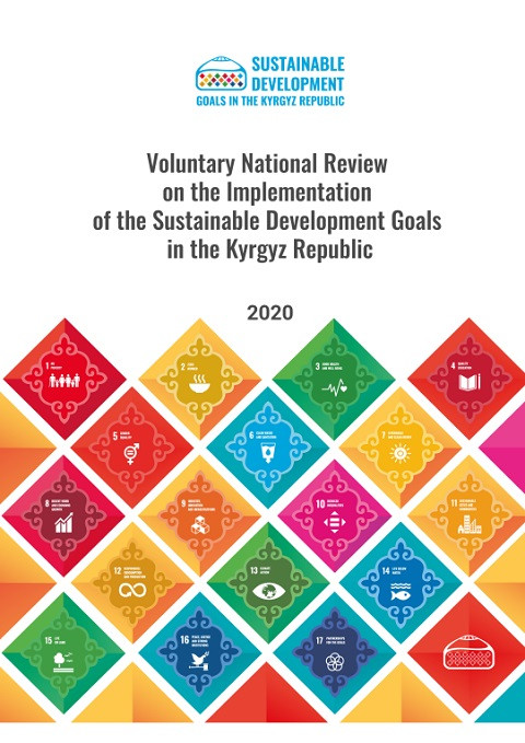 © Ministry of Economy of the Kyrgyz Republic, UN 2020
