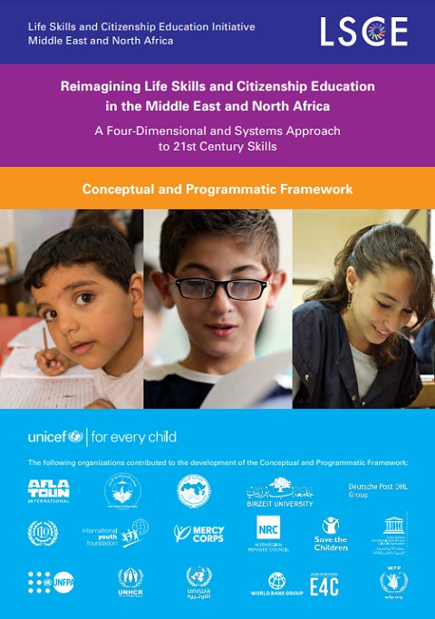 © UNICEF MENA Regional Office 2017