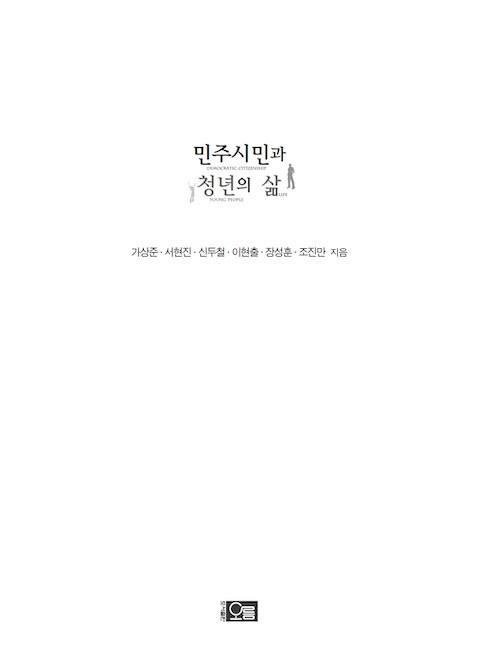 © 선거연수원 2018