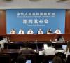 © 中华人民共和国教育部