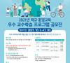© 한국교육개발원