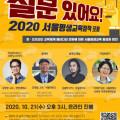 © 서울특별시평생교육진흥원