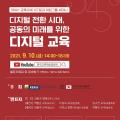 © 한국교육학술정보원 (KERIS)
