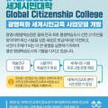 ©광명시 뉴스포털 생동감